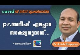 Testimony of Pastor Anish Elappara