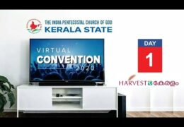 2020 IPC Kerala State Convention–Thursday