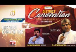 2020 CGI Central Mumbai District Convention-Sunday Evening
