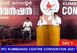 2021 IPC Kumbanad Center Convention-Day 1