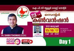 2021 IPC Thrissur West Center Convention-Day-1