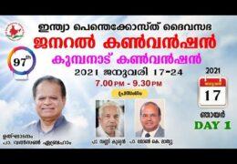 2021 IPC General Convention–Sunday Evening