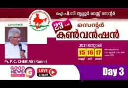 2021 IPC Thrissur West Center Convention-Day-3