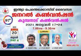 2021 IPC General Convention–Wednesday Evening