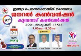 2021 IPC General Convention–Thursday Evening