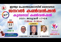 2021 IPC General Convention–Saturday Evening