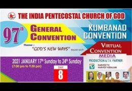 2021 IPC General Convention–Sunday Worship Service