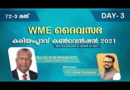 2021 WME Kariamplave Convention–Wednesday