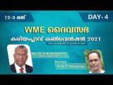 2021 WME Kariamplave Convention–Thursday