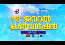 2021 CGI Kerala State Convention–Friday