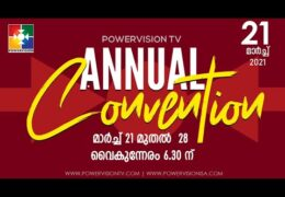 2021 Powervision Annual Convention-Day-1