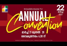 2021 Powervision Annual Convention-Day-2