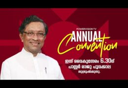 2021 Powervision Annual Convention-Day-4