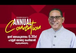 2021 Powervision Annual Convention-Day-6
