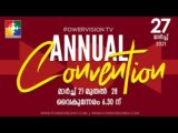 2021 Powervision Annual Convention-Day-7