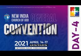 2021 New India Church of God Convention–Saturday